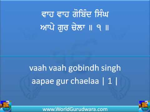 Waho Waho Gobind Singh Bhai Harjinder Singh Srinagar Wale