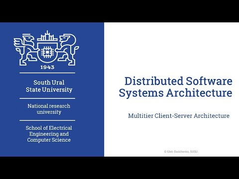 Multitier Client-Server Architecture (Distributed Software Systems Architecture. 25.03.2020)