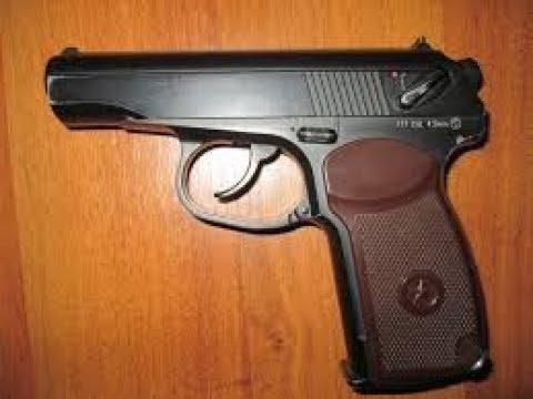 Можно ли носить пневматический пистолет в украине