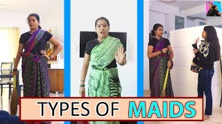 Types of Maids - bai l kaamwali bai ki pagaar l  twin sisters anu and ayu