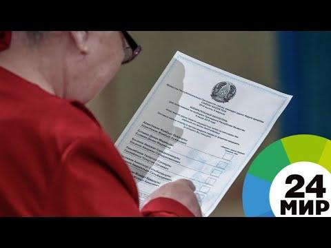 Казахстанцы в Ереване пришли голосовать в дипмиссию - МИР 24