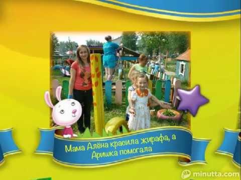 Мультфильм своими руками в детском саду презентация