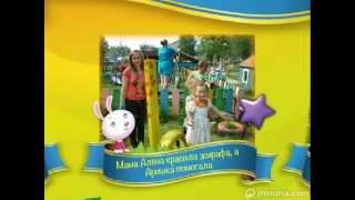 видео Где заказать оформление детской площадки