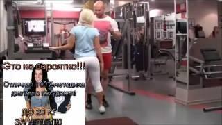 Диета любимая - Невероятноя методика похудения!!! -20 КГ ЗА НЕДЕЛЮ.