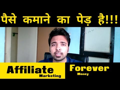 Affiliate Marketing 🌲 Tree of Money 💰 Make Money With Zero Investment | Hindi