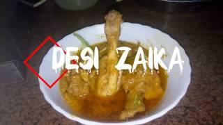 How to make Chicken Changezi in restaurant style