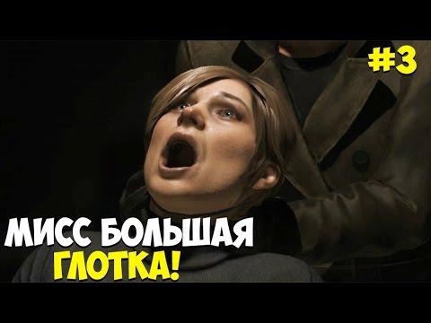 film-bolshaya-glotka-na-russkom