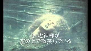 桜川めぐ - 粉雪ファンタジー