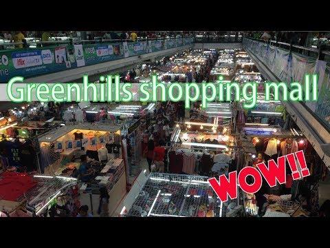 Greenhills shopping mall Metro Manila Philippines