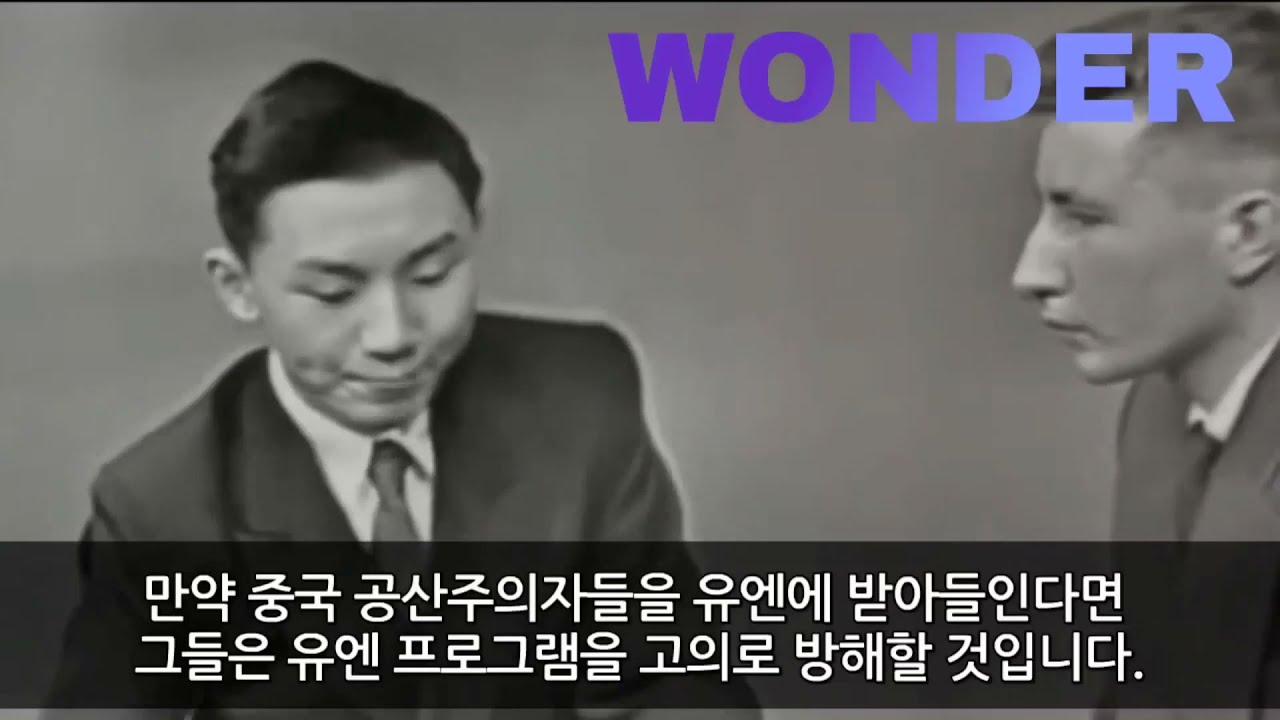 (3)65년전 미국에서 세계고교생을 대표하던 한국학생, 미국토론방송에서 예언한 것이 최근공개되자 전세계가 충격에 빠진 이유