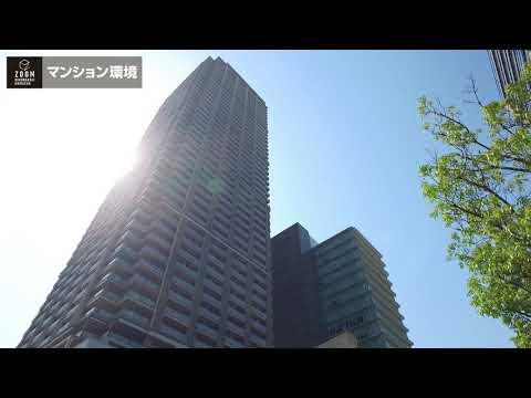 トーシンパートナーズ ZOOM日本橋浜町 chap01