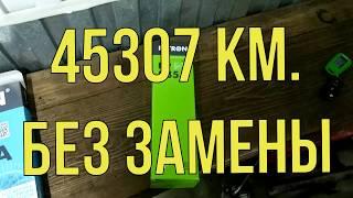 45 тысяч км без замены фильтра на дизеле!