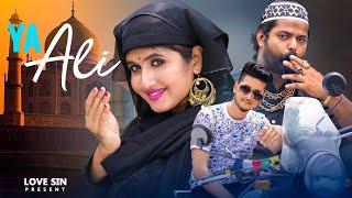 Ya Ali   Bina Tere Na Ek Pal Ho    Zubeen Garg    Ft. Rijit & Misti    Love sin present