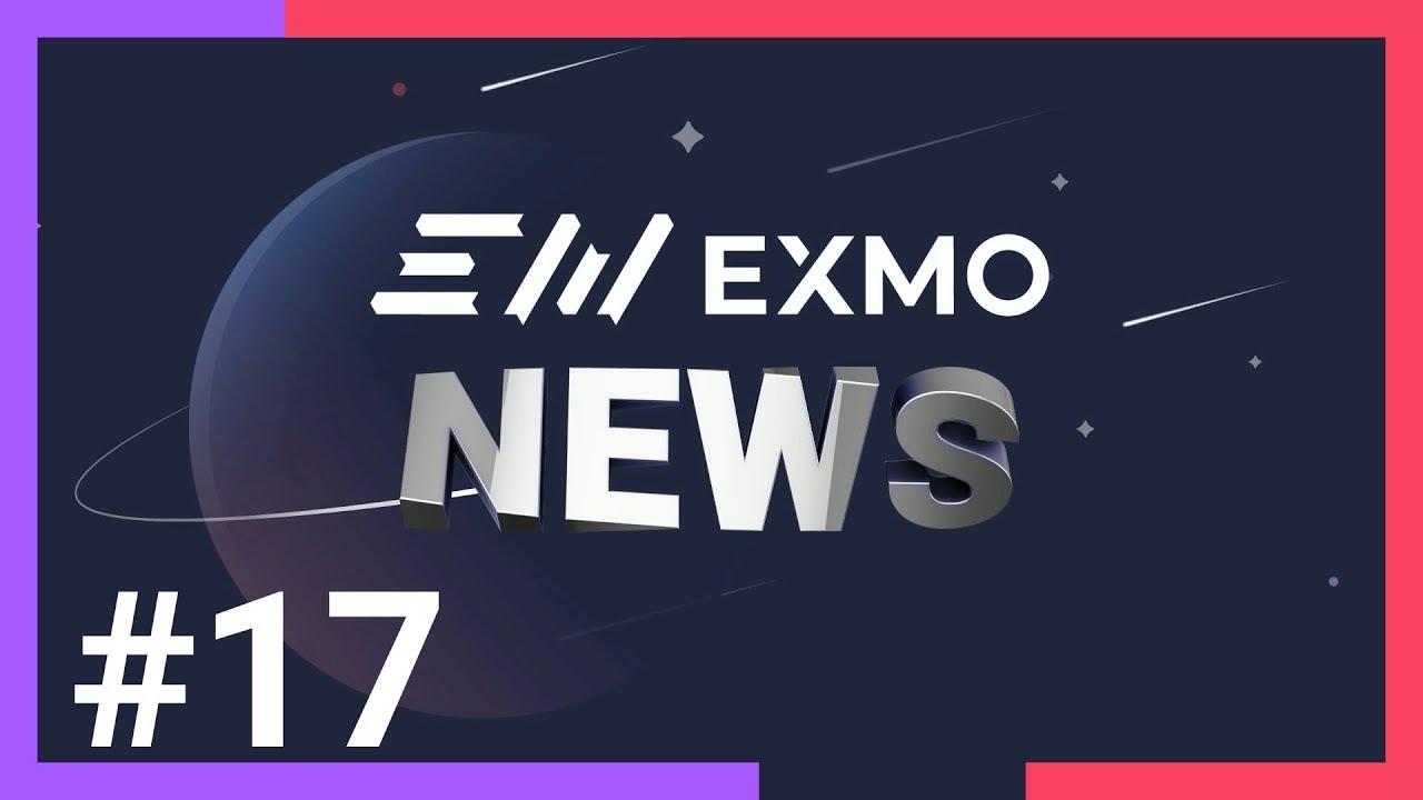 EXMO Expertise: TOP-10 новостей мира криптовалют #17