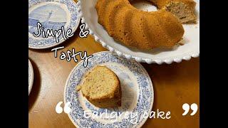 얼그레이 케이크. 간단하고 맛있는. Earl grey …