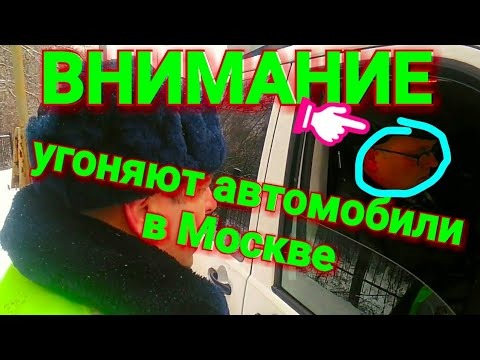 Смотреть ДПС и ОМОН не смогли помешать угнать автомобиль на посту ГИБДД сегодня 🚨 В Москве #БЕСПРЕДЕЛ! онлайн