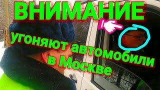 ДПС и ОМОН не смогли помешать угнать автомобиль на посту ГИБДД сегодня 🚨 В Москве #БЕСПРЕДЕЛ!
