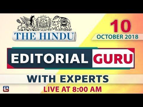 The Hindu | Editorial Guru | 10 October | UPSC, RRB,Bank, IBPS, SSC | 8:00 AM