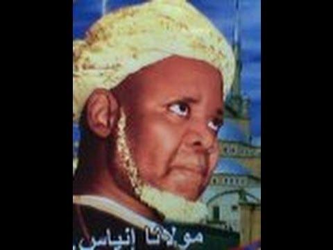 كتب الشيخ ابراهيم انياس