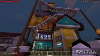 Minecraft: Με σκότωσε η σκιά!!! (Hello Neighbor Alpha 4) part 2