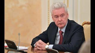 Собянин кафе и рестораны в Москве откроем на следующей неделе