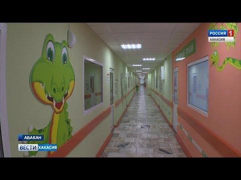 В республиканской инфекционной больнице после ремонта открылось детское отделение. 07.06.2019