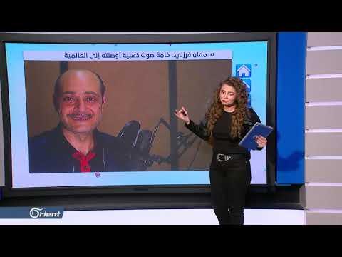 فنان سوري يؤدي أصوات شخصيات - سلسلة هاري بوتر- - Followup  - نشر قبل 7 ساعة