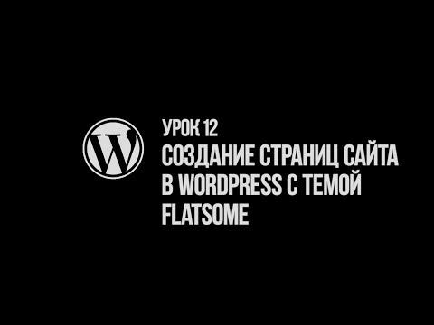 WordPress blockui requires