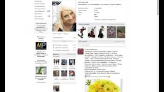 Как одновременно работать с нескольких страниц Вконтакте в браузере Chrome