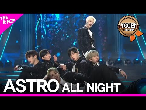 ASTRO All Night One K Concert 2019