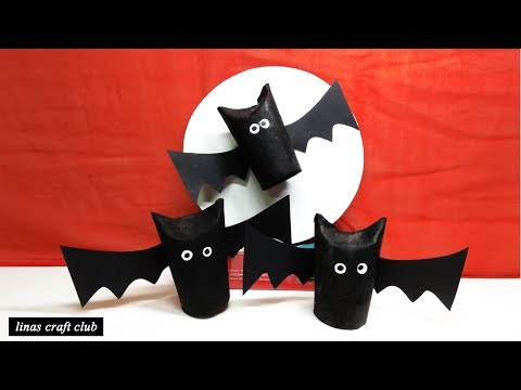 Halloween Crafts | Toilet Paper Roll Bat | Toilet Paper Roll Crafts | linascraftclub