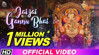 GANNU BHAI OFFICIAL VIDEO  ADITYA RAO GANGASANI