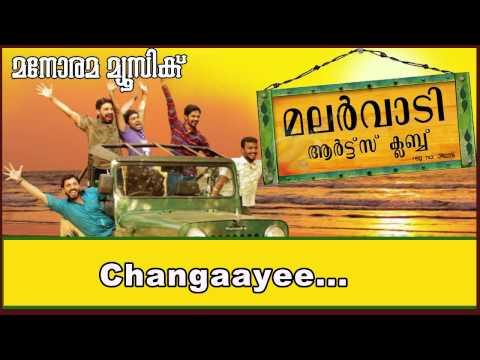 Changaayi | Malarvaadi Arts Club