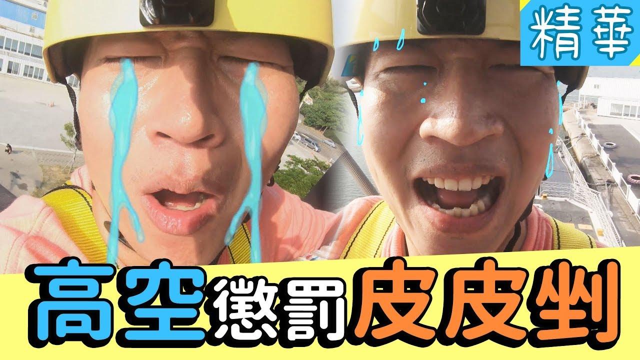 張立東-被綜藝之神眷顧的辣個男人㊙ 綜藝新時代‧網路獨家幕後花絮x精華 - YouTube
