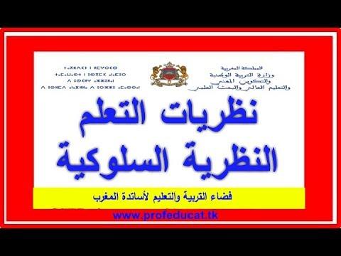 تحميل كتاب الدعاء المستجاب للشيخ عبدالحليم محمود