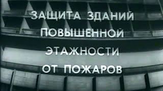 видео Воздушный режим жилых зданий