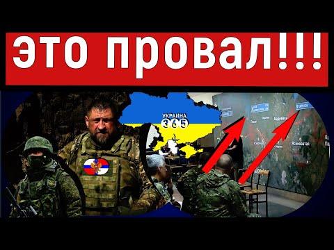 Сладков бьет тревогу: Россия 'теряет' Одессу. В РФ нацелились на захват еще 3 городов Украины, карта - Видео онлайн