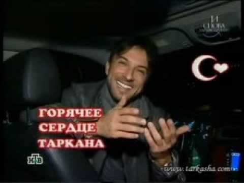 Tarkan - Entrevista Rusia 2009 | SUBTITULOS ESPAÑOL
