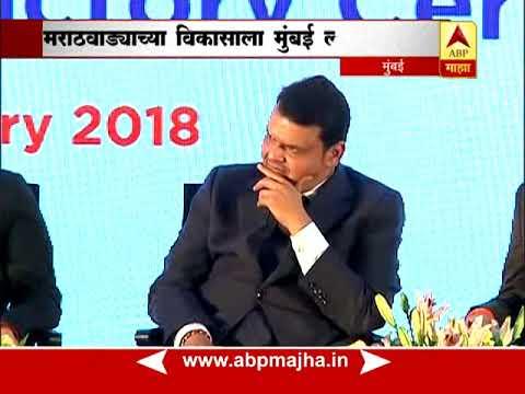मुंबई : मॅग्नेटिक महाराष्ट्रमध्ये मुख्यमंत्री देवेंद्र फडणवीस यांचे भाषण