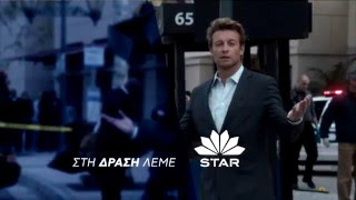 THE MENTALIST - trailer