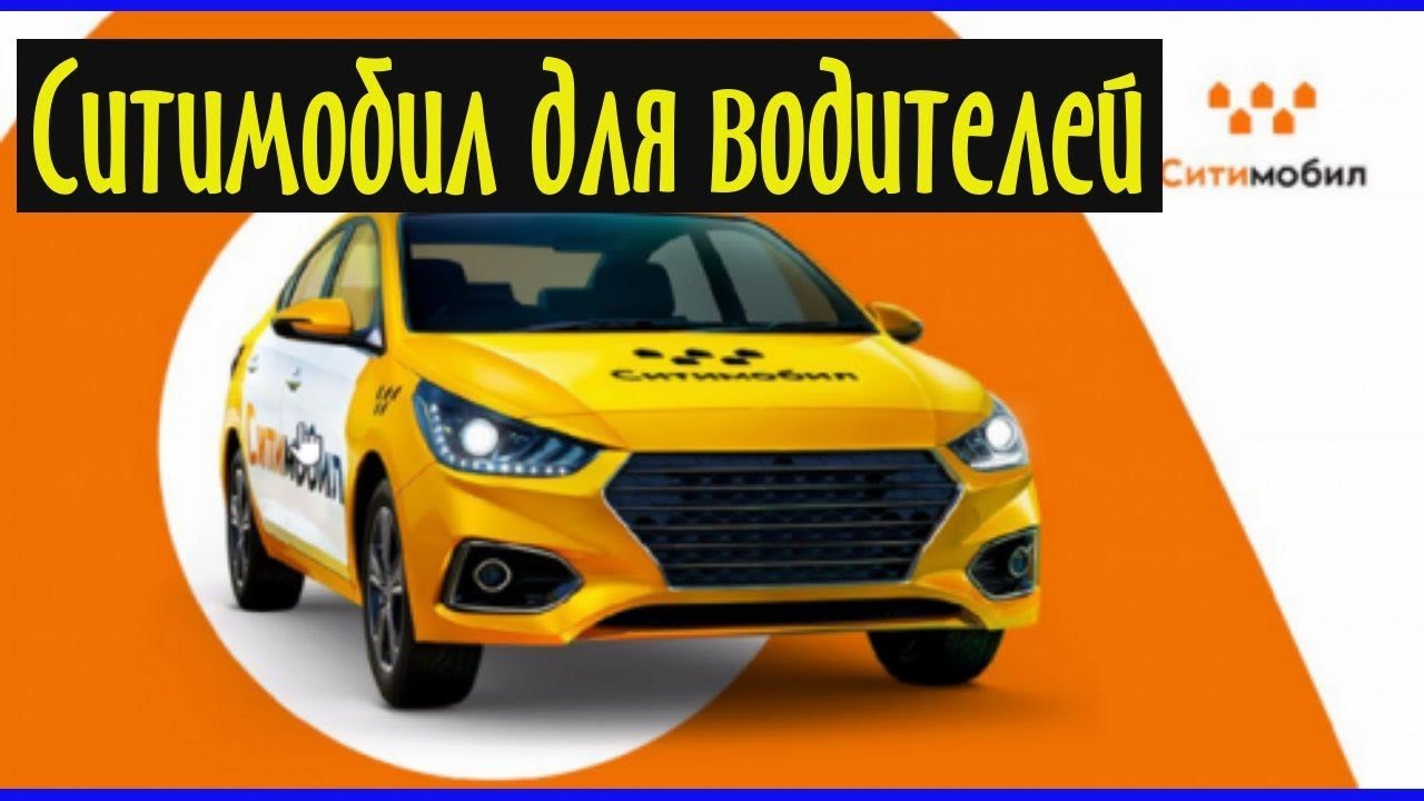 гет такси официальный сайт заказать такси по телефону в москве