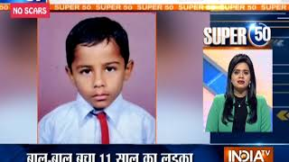 Super 50 : NonStop News | November 13, 2018 | 5:00 PM