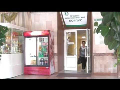 Утренняя суета лечение Санаторий Краснозерский