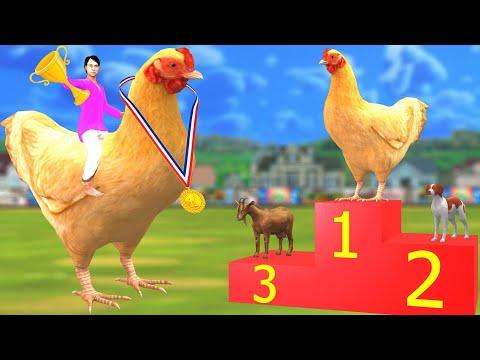 विशाल मुर्गी दौड़ प्रतियोगिता Big Hen Comedy Video हिदी कहानिय Hindi Kahani New Story