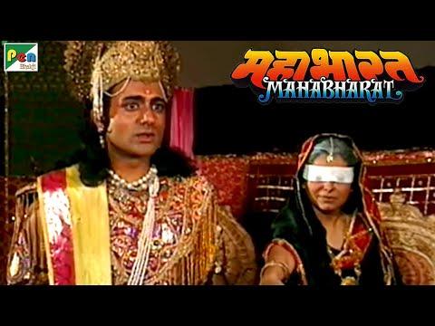 गांधारी ने भगवान श्री कृष्णा क्यों दिया भयंकर श्राप?  | महाभारत (Mahabharat) | B R Chopra|Pen Bhakti