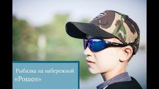 """Рыбалка на набережной """"Рошен"""" в Виннице. Часть 2"""