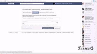 Как создать страницу компании на Facebook