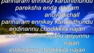 ENIKKAI KARUTHUNNAVAN christan malayalam song with lyric by Aneesh kumar david
