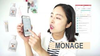 Безопасная косметика для малышей и взрослых MONAGE. Проверяем состав.Как кореянки выбирают косметику