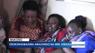 Okukungubagira abalongo ba Min. Kibuule.